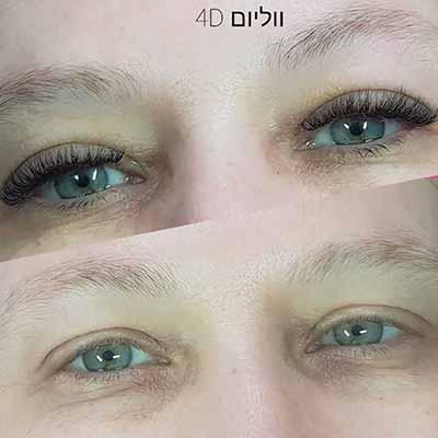 החלמת ריסים ווליום 4D